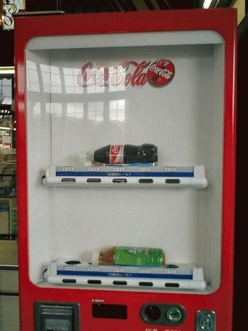 【面白画像】 やる気無さ過ぎな自動販売機。